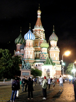 St Basil's Cathedral at night, in Moscow.