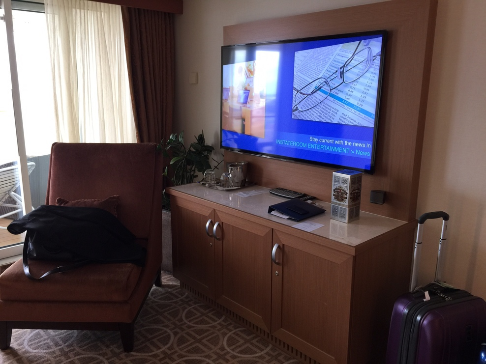 Celebrity reflection suite 16090