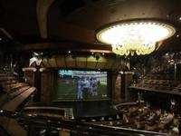 Superbowl in the Rome Lounge