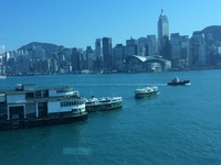 Hong Kong Bay, Star Ferry and activity