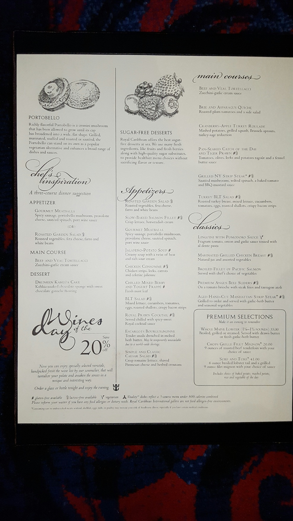 MDR Menu evening meal