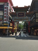 What gate? Chinatown Yokohama