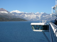 Heading into Glacier Bay