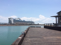 At the Port of Darwin