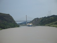 The continental divide at the Panama Canal with the Centennial Bridge beyon