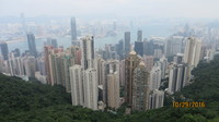 HK: View From Peak