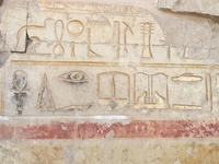 tomb painting in the Valley of the Kings, Luxor. Colors are original!