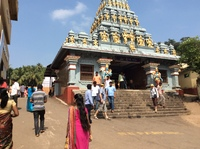 Temple - New Mangalore