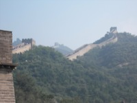 First view of the Great Wall.