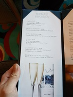 Drinks menu - all inclusive up to $15