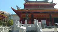 Chinese Temple and Museum in Nagasaki.   The interior of the temple is line