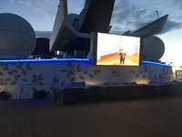 This is the outdoor movie theatre
