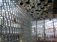 Harpa in Reykjavik. Free to enter and walk up to level 5.
