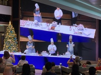 Black forest cake competition
