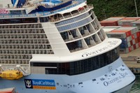 Ovation of the Seas with TWO 70 glass windows at the aft