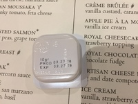 Expired butter described in my review