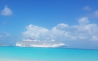 From beach on Half Moon Cay