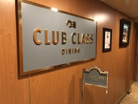Club Class for Suite guests.