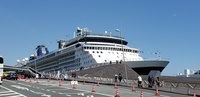 Embarkation at Yokohama