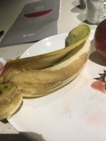 Rotten banana in the buffet