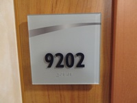 Captains Suite Number