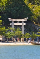Miajima Island.  Unfortunately the famous Torrey Gate and other shrines are